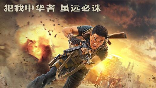 美媒:《战狼2》破纪录显示中国电影票房仍具强劲动能