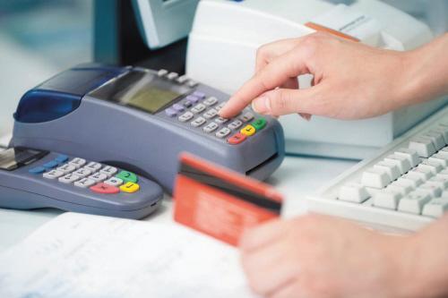 今起个人境外刷卡超千元将上报 正常消费无额度限制