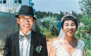 七夕将至,四川南充5对农民工夫妻在建筑工地上补拍婚纱照