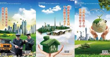 广州城管推出一波新海报