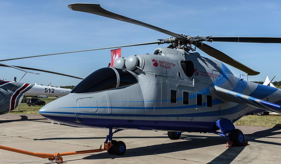 俄罗斯下代高速武直亮相展览 造型科幻
