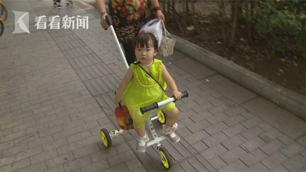 共享遛娃车现身仅一天被清理 家长:担心安全问题
