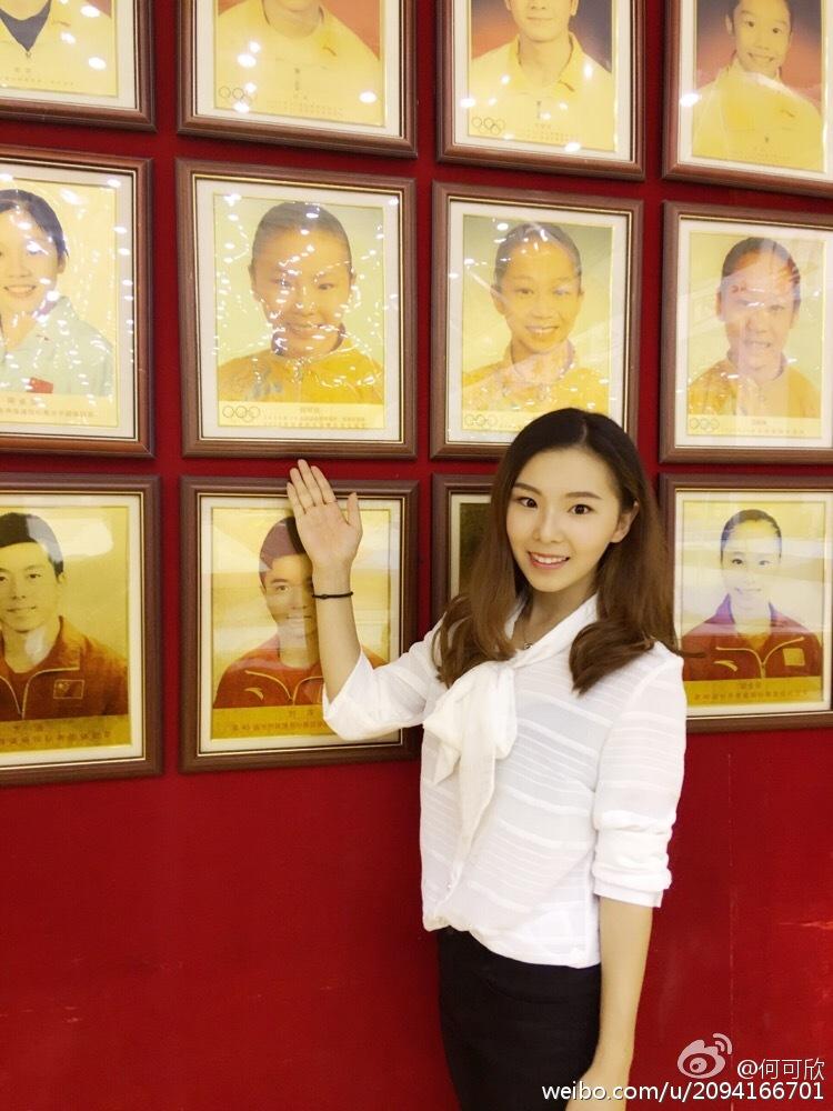 看看这张与冠军墙上照片的对比,女大十八变有没有?