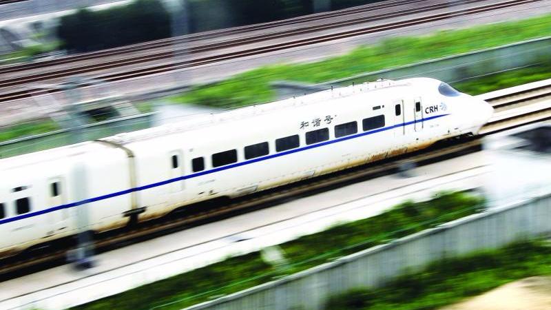 铁路列车运行图九月调整后 高铁商业运营速度全球最高