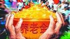 北京上海月均养老金超3000元 养老金2个大动作