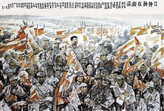 慎海雄与《习仲勋在南梁》作者座谈:讴歌大时代,筑就新高峰