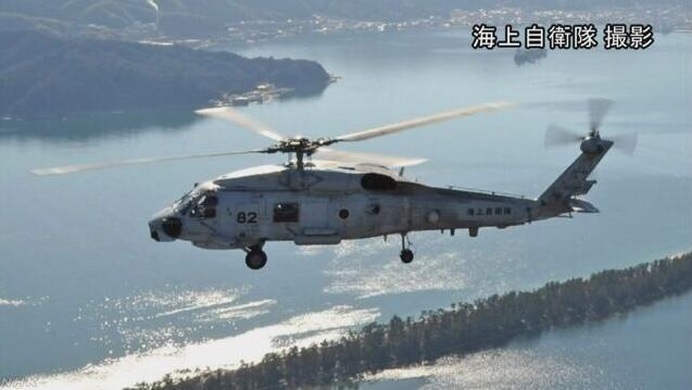 日本海自直升机事故已过4日 失踪3人仍下落不明