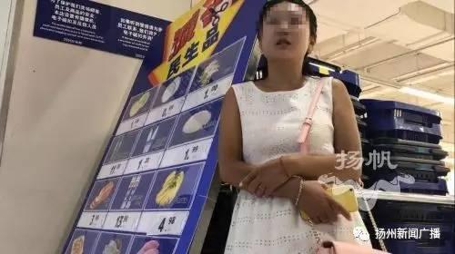 """江苏女子持刀捅伤陌生人 捅完发现""""不好意思砍错人"""""""