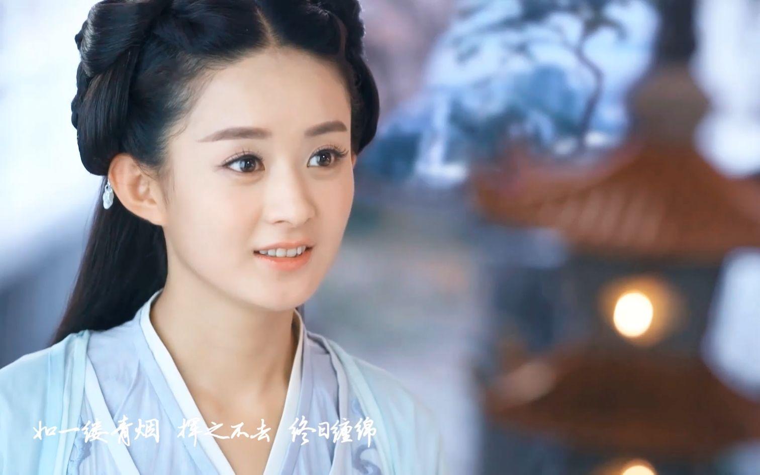 花千骨媒体�yn�/&_据台湾媒体8月30日报道,女星赵丽颖2014年凭电视剧《花千骨》走红