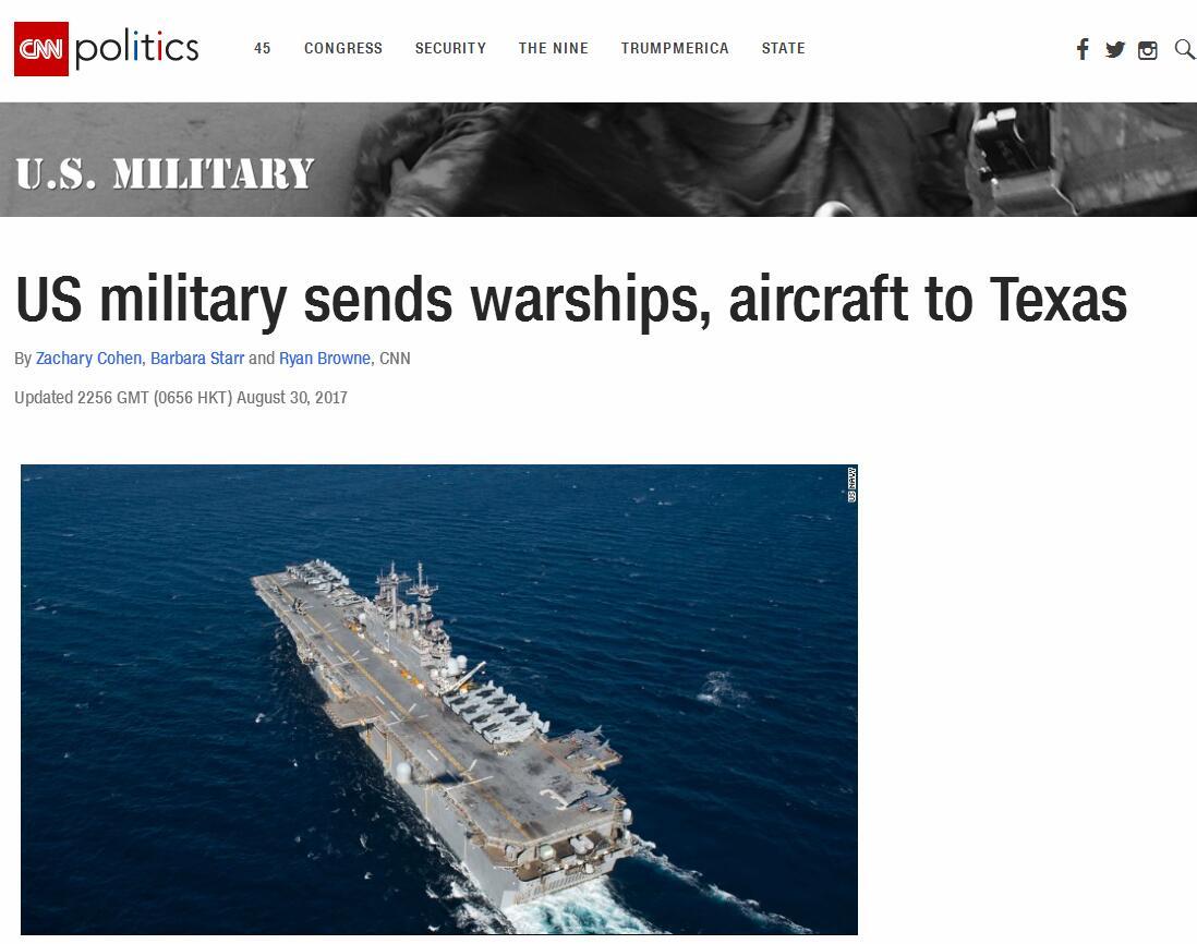 美军派遣军舰参与救灾 网友调侃:别再撞上了