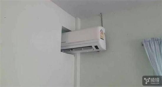 共享空调问世:押金3000元 每小时收费1元