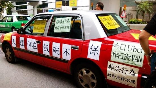 Uber不再拥有性价比 香港最低打车费涨了快一倍