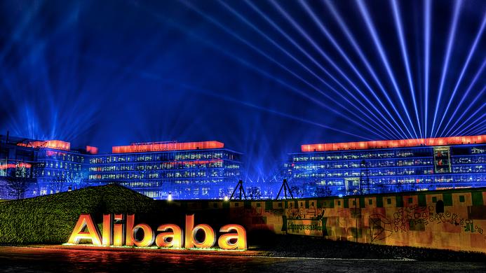 阿里巴巴将全面参与雄安新区建设 成立三家子公司