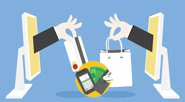 剁手族有多厉害?上半年网络零售规模突破3万亿