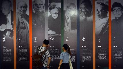 广东美术百年大展广州站落幕:大展让全国对广东美术刮目相看