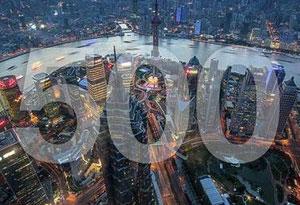厉害了!中国企业500强广东51家居全国第二
