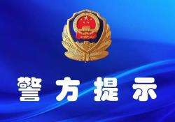 公安紧急提醒:多名群主被拘留 9种消息千万别发!