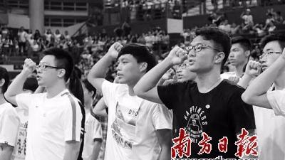 """干了这碗""""鸡汤"""" 开学季广东各高校校长金句频出"""