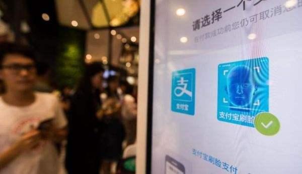 """外媒叹中国式""""刷脸""""或再掀支付革命:西方必须跟上了"""
