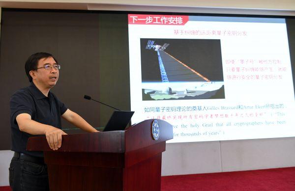 中国正建世界最大量子实验室 大幅改善潜艇隐形能力