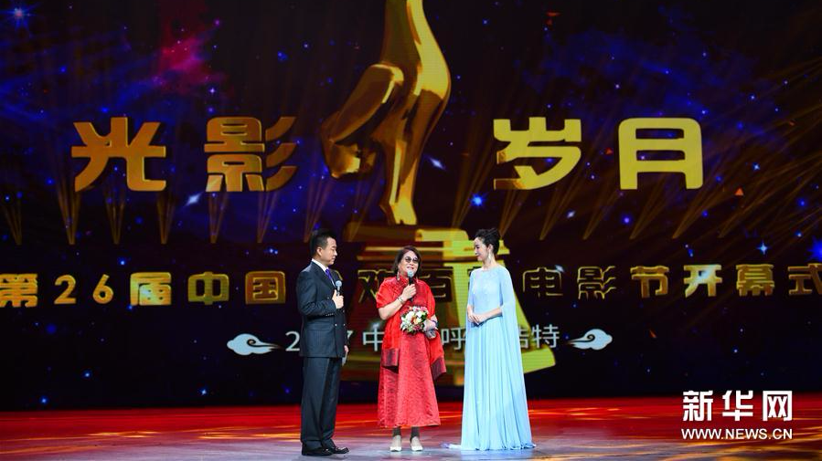 第26届金鸡百花电影节开幕 84部中外电影亮相