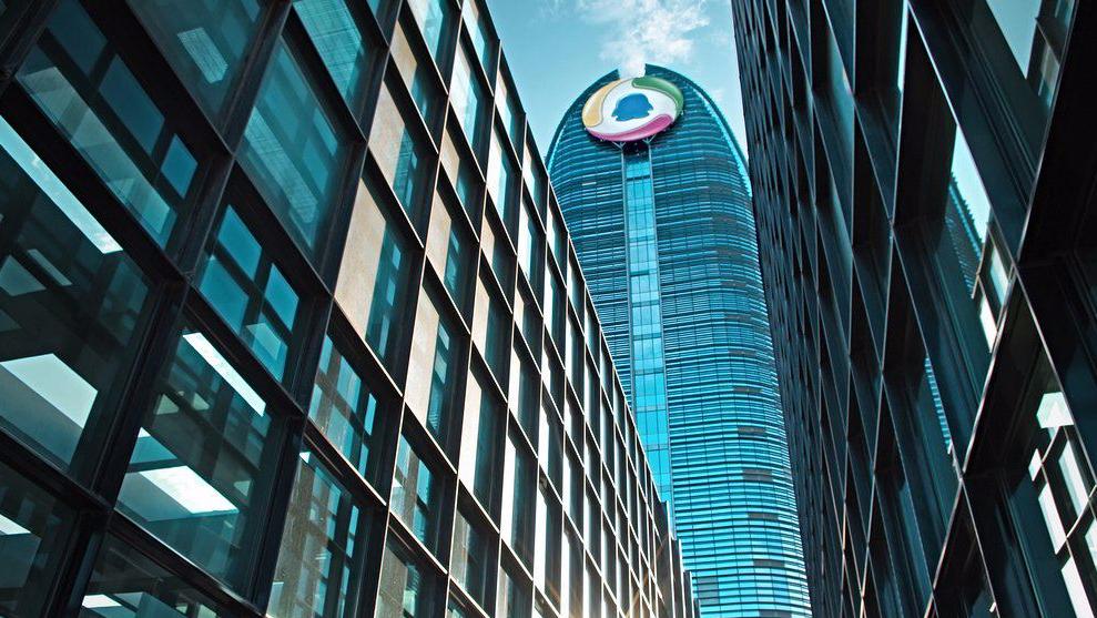 腾讯耗资28.6亿港元 成为中金公司第三大股东