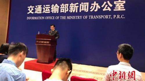 """中国城市公交年客运量超700亿人次 """"一城一交""""基本实现"""