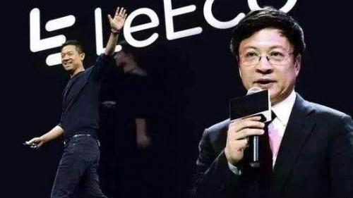 乐视网信用体系受到冲击 欲切断与贾跃亭关系