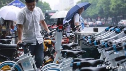 交通运输部:不鼓励发展互联网租赁电动自行车