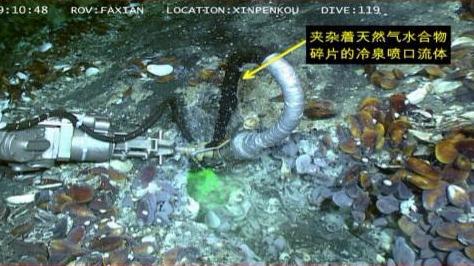 """我国科学家首次在南海海域发现裸露""""可燃冰"""""""
