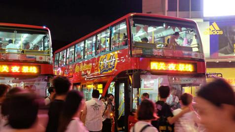 """广州观光巴士上线满一周年 今起推出主题车厢""""party巴士"""""""