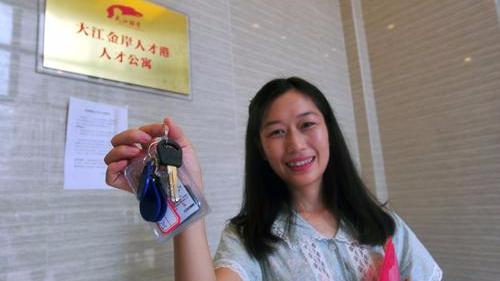 中国二线城市打响人才争夺战:购房补贴、落户入编