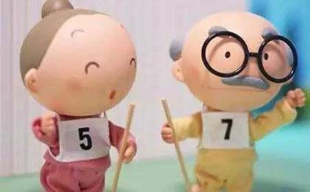 广州:女性人均预期寿命84.6岁 普惠性幼儿园占比73%