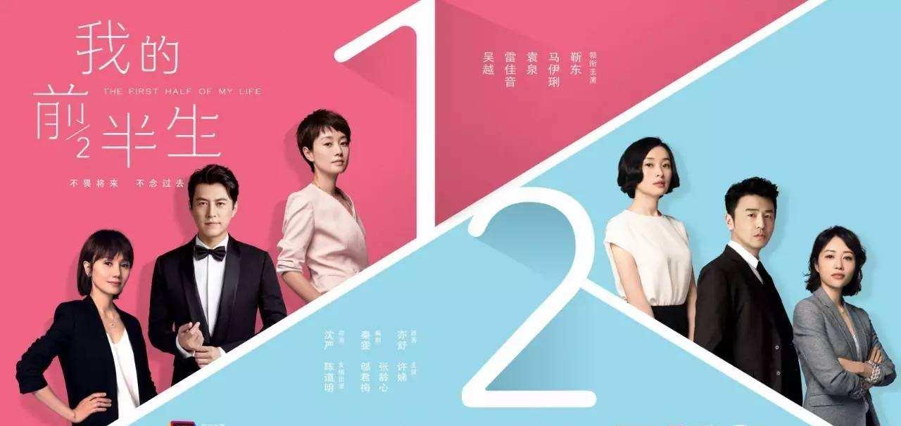 《我的前半生》广东卫视9月14日起每晚19:30黄金档播出