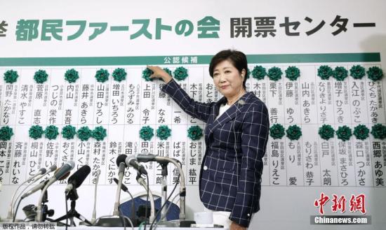 资料图:东京都知事小池百合子