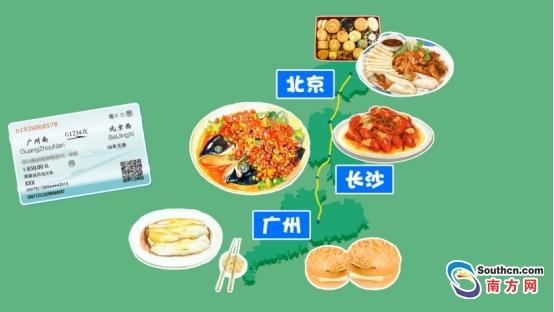 早上广东喝早茶,晚上北京吃烤鸭 中国高铁说走就走