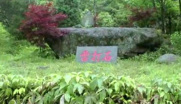 这块巍然屹立的巨石 见证了一支法治化军队走向胜利