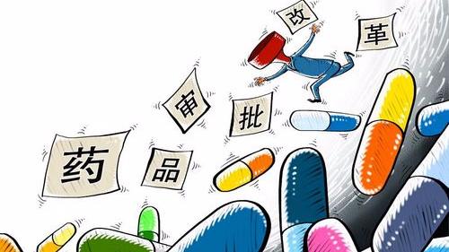 中国药品审批改革提速 国外新药进入中国时间将缩短
