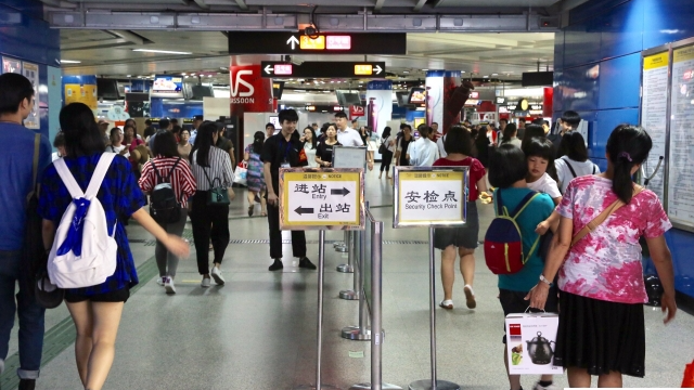 广州地铁安检今起升级 八大疑问官方解答