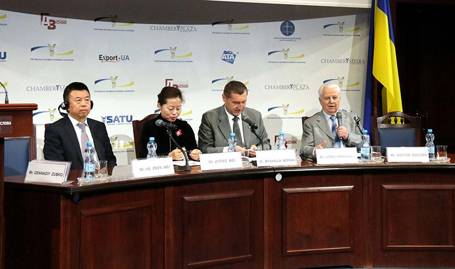 中乌经济合作论坛在基辅开幕
