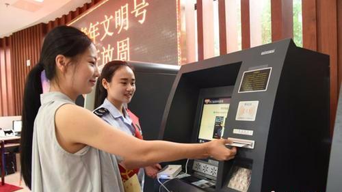 五年减税1.7万亿元 中国这项重大税改令世界瞩目