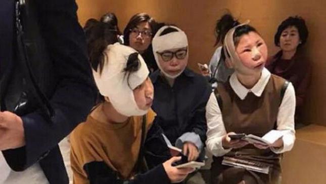 中国3女子赴韩整容被限制离境? 韩法务部:假消息