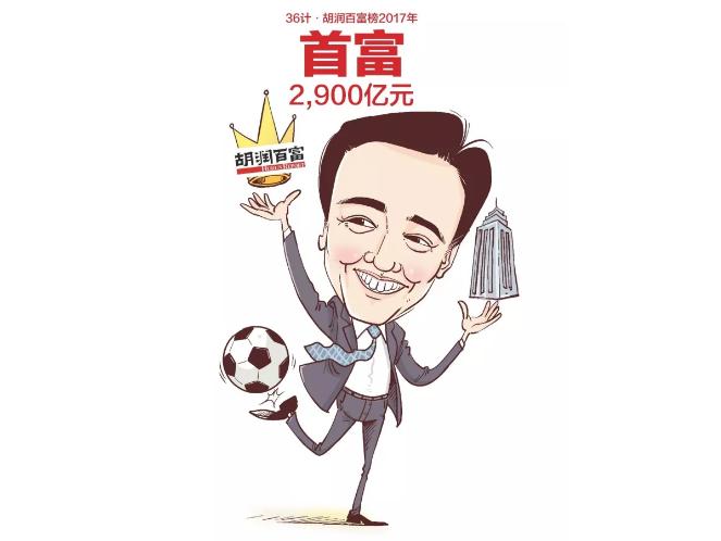 粤22人入胡润百富榜 这位广东首富也是全国首富
