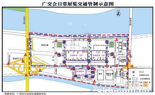 车主注意!广交会期间展馆周边道路实施交通管制