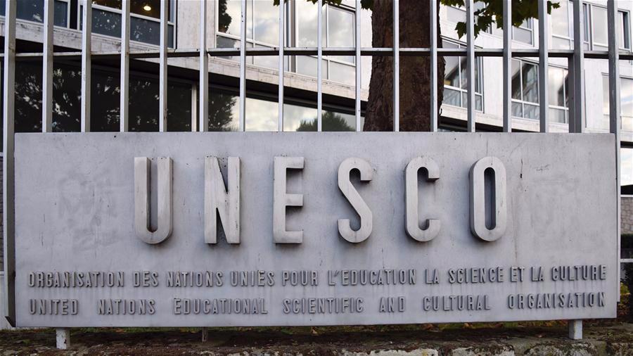 美国宣布退出联合国教科文组织