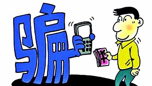 男子微信代购名牌包 96000元钱打水漂