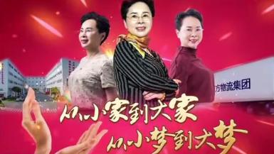 广东卫视10月16日21:10《从小家到大家,从小梦到大梦》(上下集)连播!