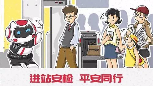 广州地铁升级安检!花露水防晒霜都不能带上车