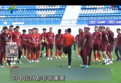 中国男足排名升至世界第57和亚洲第四位