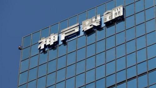 外媒:神户制钢所数据造假时间或远超过10年